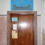 Больничный храм в честь иконы Божией Матери «В скорбех и печалех Утешение»