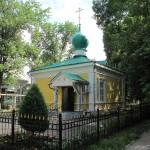 Больничный храм святого великомученика и целителя Пантелеимона