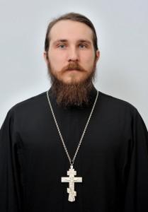Священник Сергий Постнов