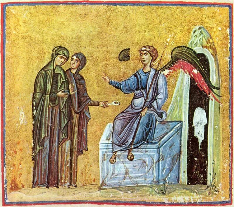Жены мироносицы у Гроба Господня. Миниатюра из Евангелия XI в. Монастырь Дионисиат, Афон