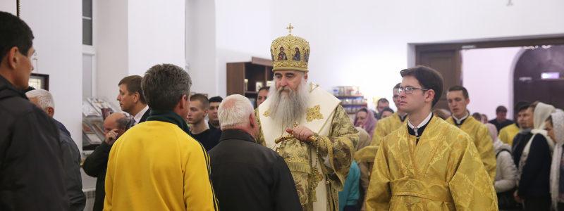 Митрополит Лонгин совершил Всенощное бдение в Иоанно-Богословском храме г. Саратова