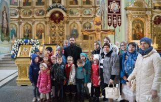 Состоялась экскурсия для воспитанников воскресной школы
