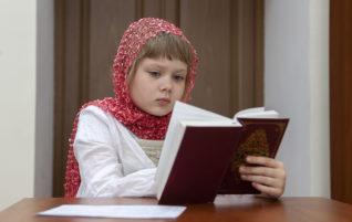 Состоялся VII Межъепархиальный конкурс чтецов на церковнославянском языке
