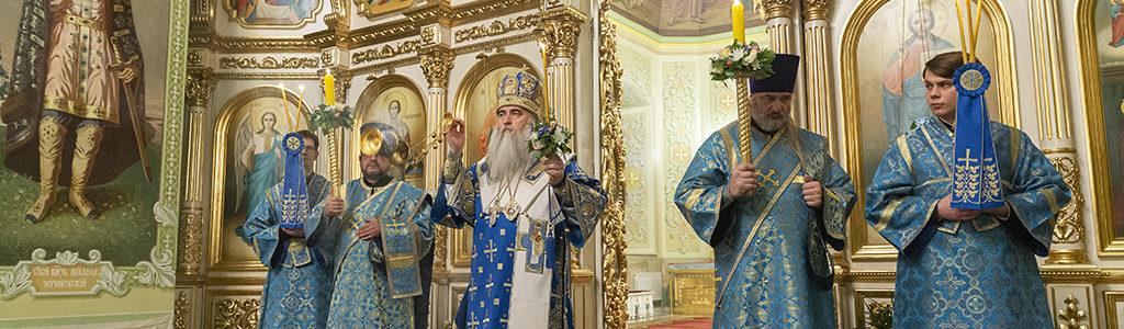 В канун престольного праздника Митрополит Лонгин совершил Всенощное бдение в Покровском храме