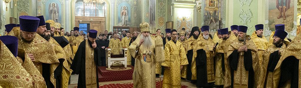 Митрополит Лонгин совершил Великую Рождественскую вечерню