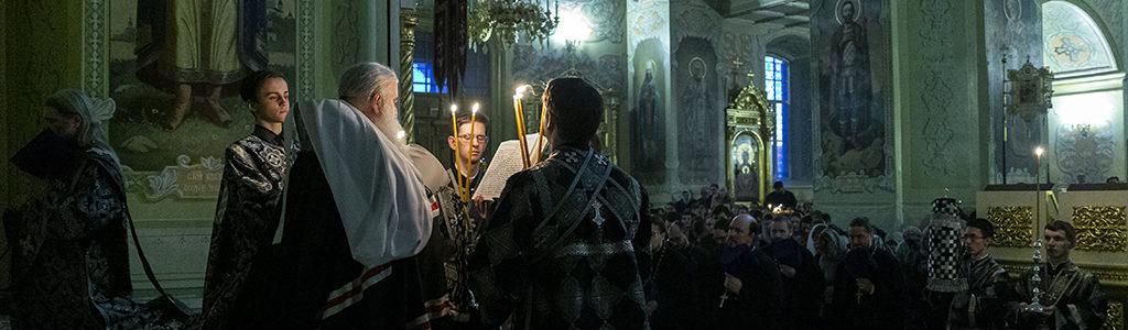 Митрополит Лонгин совершил Вечерню с чином прощения в Покровском храме