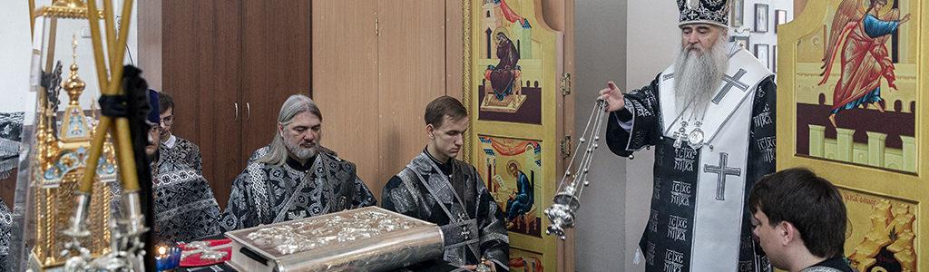 Митрополит Лонгин совершил Литургию Преждеосвященных Даров в храме в честь святителя Митрофана Воронежского