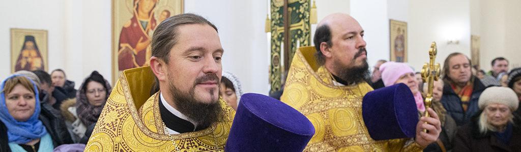 На должность благочинного Центрального округа назначен священник Александр Чеботарев