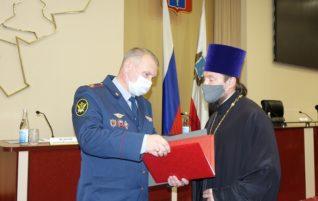 Священник Александр Чеботарев принял участие в церемонии представления нового руководителя УФСИН России по Саратовской области