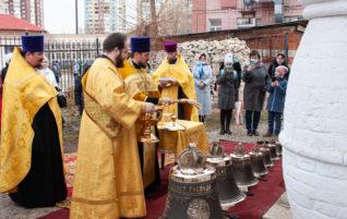 В Благовещенском храме Саратова освятили колокола