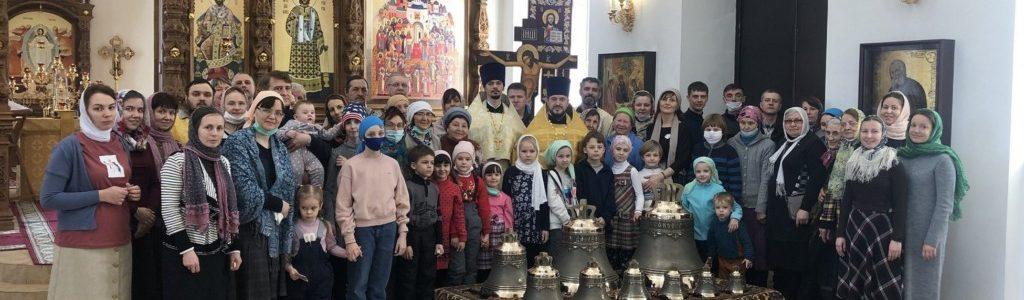 Освящены колокола храма во имя Новомучеников и исповедников Саратовских